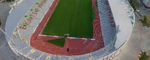 К ЧМ-2018 в Екатеринбурге построят водопровод для стадиона за 200 млн. рублей
