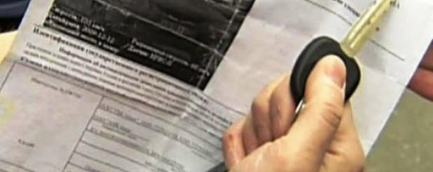 Житель Екатеринбурга добился отмены штрафа, выписанного в автоматическом режиме