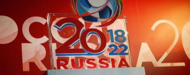 Жителям Екатеринбурга предложили выбрать дизайн для трамваев к ЧМ-2018