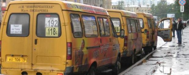 На маршрутах №15, 1, 45 и 11 в Екатеринбурге ездят опасные маршрутки