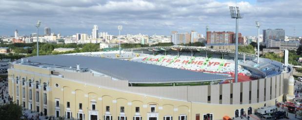 Проект Центрального стадиона в Екатеринбурге в апреле отправят на экспертизу