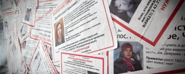 Выставка пропавших детей открылась в одном из подъездов Екатеринбурга