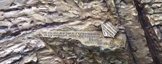 Огонь для Вечного огня на обновленном Широкореченском мемориале привезут из Москвы