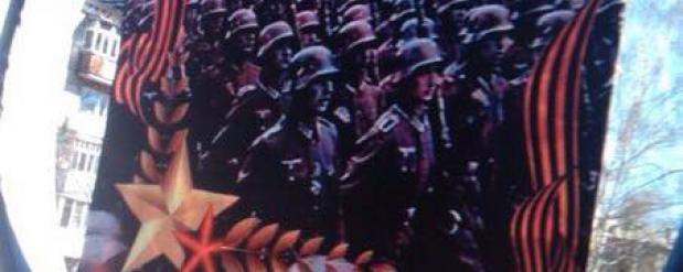 Из-за плакатов с нацистской символикой в Екатеринбурге уволили начальника управления культуры