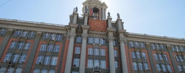 Депутаты, лояльные губернатору Екатеринбурга, пытаются сорвать заседание городской думы