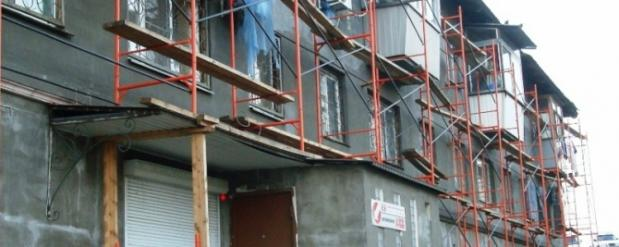 Выбирать дома для капитального ремонта начали в Екатеринбурге