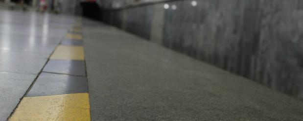 Мэрия Екатеринбурга отрицает возможность подорожания проезда в городском метро