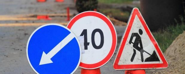 На ремонт дорог в Свердловской области будет потрачено почти 15 миллиардов рублей
