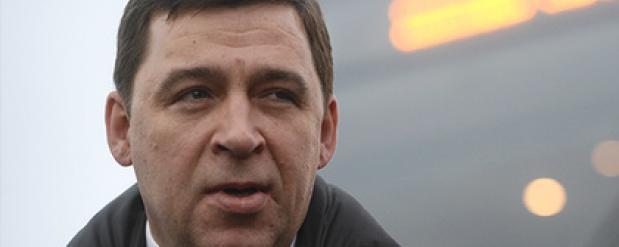 Путин досрочно прекратил полномочия губернатора Свердловской области