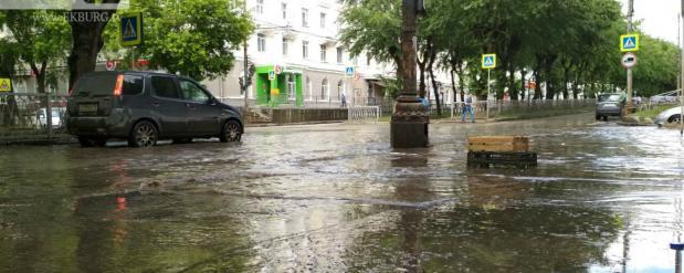 В Екатеринбурге собираются создать предприятие по утилизации сточных вод