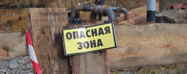 В Серове суд обязал коммунальщиков привести в порядок тепловые сети