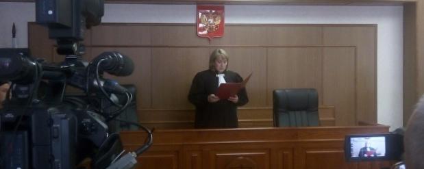 Приговор Руслану Соколовскому изменен