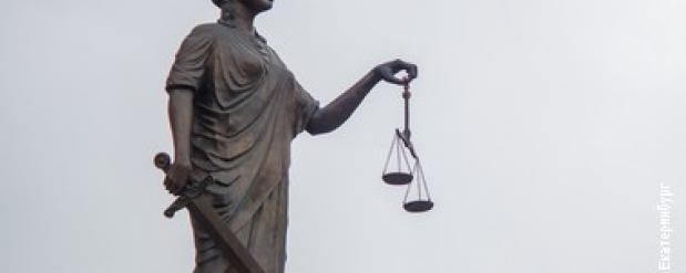 Перед судом предстанет житель Екатеринбурга, который год назад совершил убийство молодой женщины