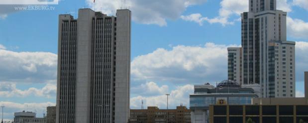 В правительстве Свердловской области появился департамент информатизации и связи