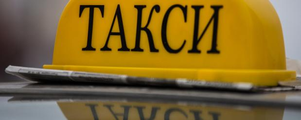 В Екатеринбурге осудили таксиста, который убил пассажира с помощью отвертки