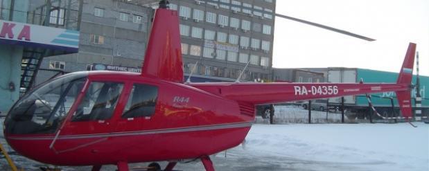 Уральский завод остался без вертолета из-за долгов перед рабочими