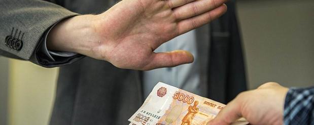 Мэрия Екатеринбурга утвердила годовой план по борьбе с коррупцией