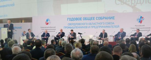 В Свердловской области собираются создать новую особую экономическую зону