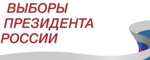 В Свердловской области началось досрочное голосование на выборах президента России