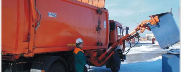 Оплата мусора в некоторых регионах может внезапно снизится, в их числе и Екатеринбург