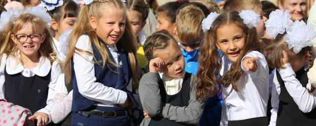 Начинается запись в школы в Екатеринбурге