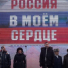 В Екатеринбурге прошел митинг в честь 75-летия победы под Сталинградом