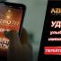 Казино Azino777 официальный сайт: старт для чемпиона